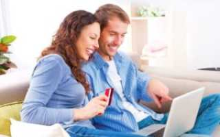 Процедура оплаты кредита в Почта Банке через интернет