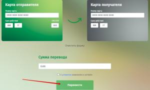 Как перевести деньги с карточки Беларусбанка на карточку Беларусбанка