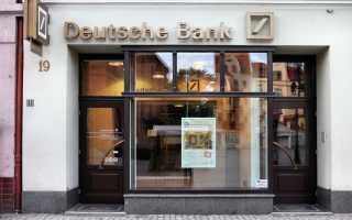 Как перевести деньги в Германию