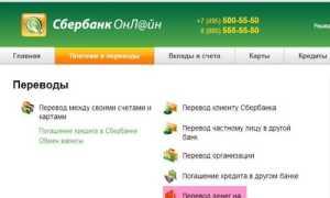 Как перевести деньги на кошелек Яндекс Деньги с карты