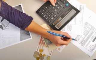 Как оплатить счет