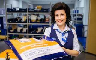 Как отказаться от посылки наложенным платежом на почте