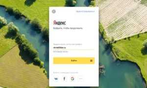 Как войти в Яндекс Деньги по номеру кошелька