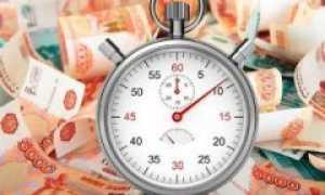 Вернут ли деньги, если отменить заказ на Алиэкспресс до отправки