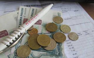 Как оплатить за газ по лицевому счету через интернет