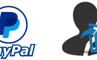 Как удалить PayPal аккаунт (счет)