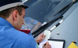 Как заплатить штраф ГИБДД через Сбербанк: способы оплаты
